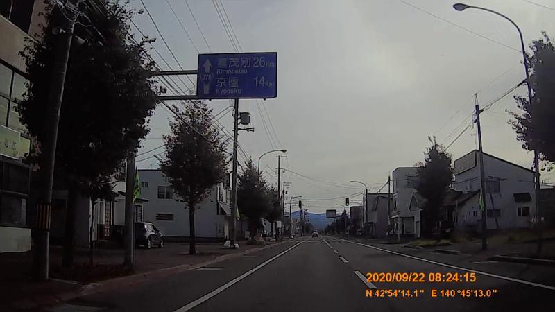 f:id:japan_route:20201120203300j:plain
