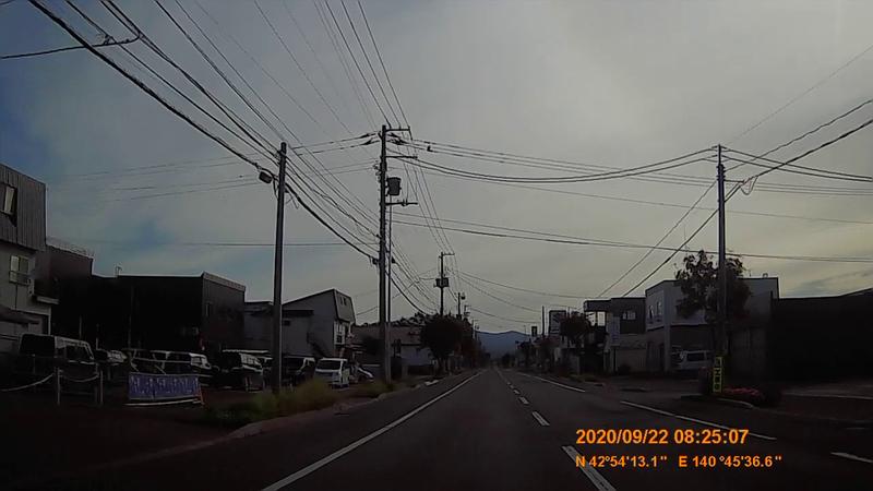 f:id:japan_route:20201120203305j:plain