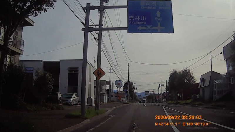 f:id:japan_route:20201120203315j:plain