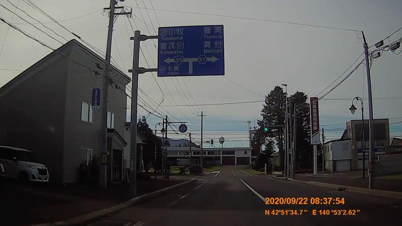 f:id:japan_route:20201120203437j:plain