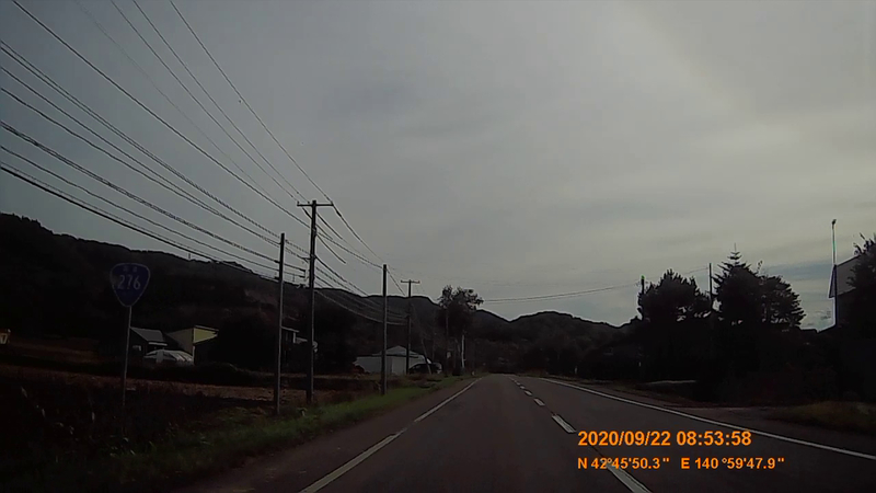 f:id:japan_route:20201120203643j:plain