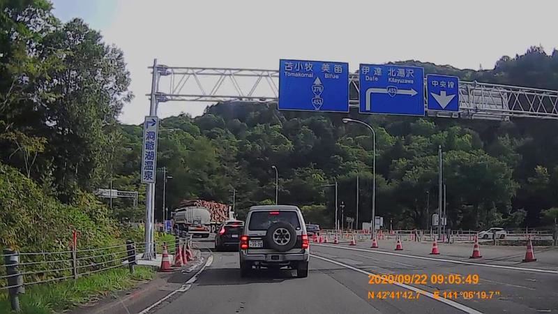 f:id:japan_route:20201120203758j:plain