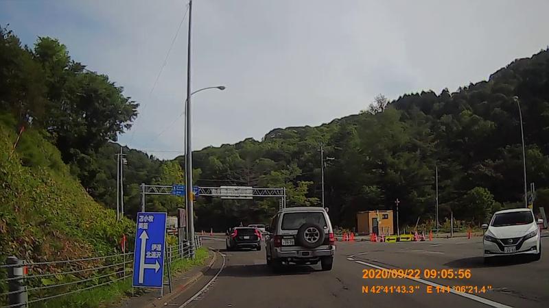 f:id:japan_route:20201120203804j:plain