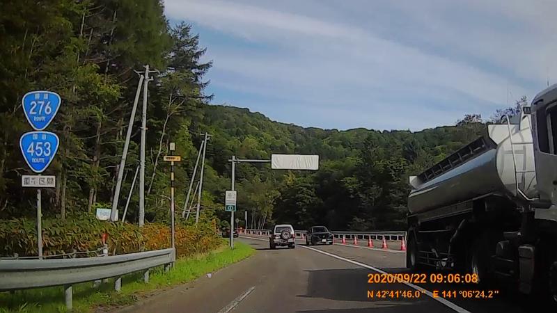 f:id:japan_route:20201120203810j:plain