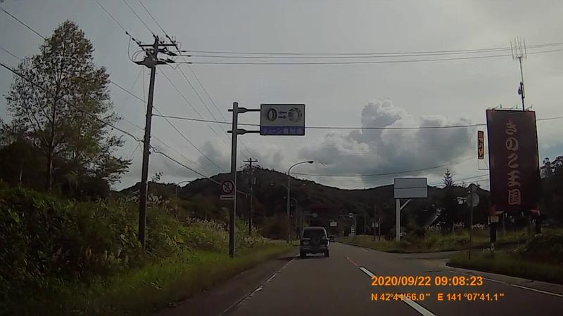 f:id:japan_route:20201120203829j:plain