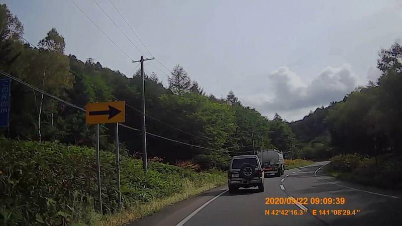 f:id:japan_route:20201120203835j:plain