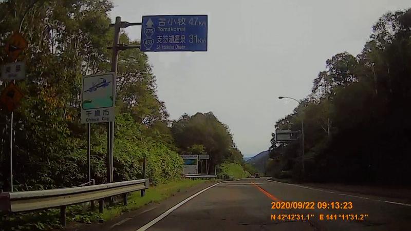 f:id:japan_route:20201120203853j:plain