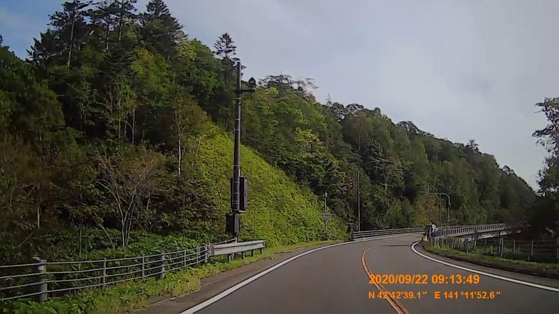 f:id:japan_route:20201120203906j:plain