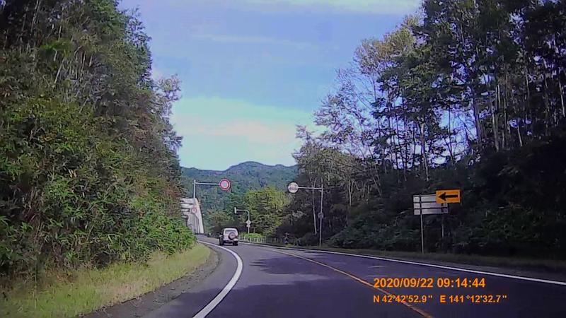 f:id:japan_route:20201120203925j:plain