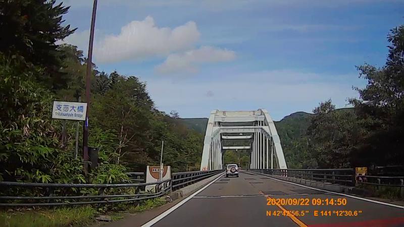 f:id:japan_route:20201120203931j:plain