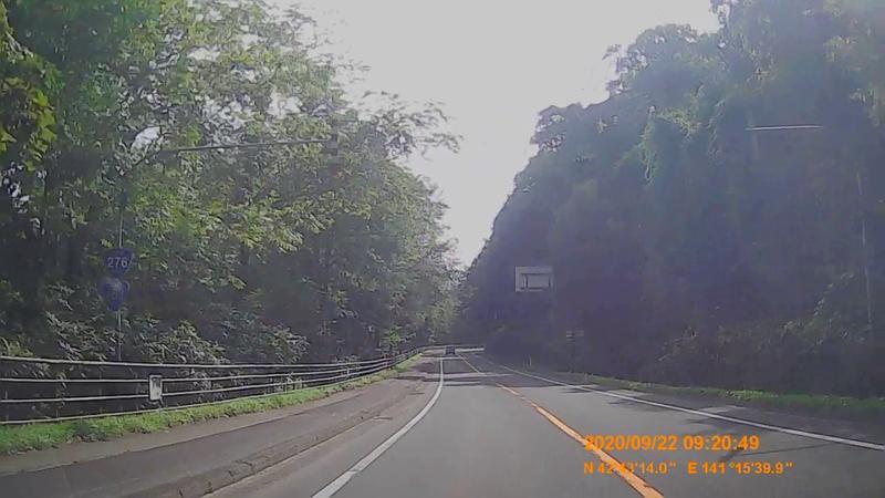 f:id:japan_route:20201120204015j:plain