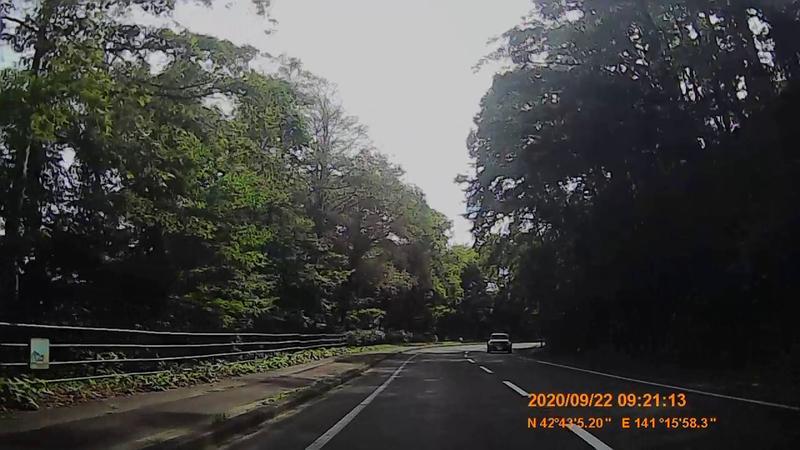 f:id:japan_route:20201120204021j:plain