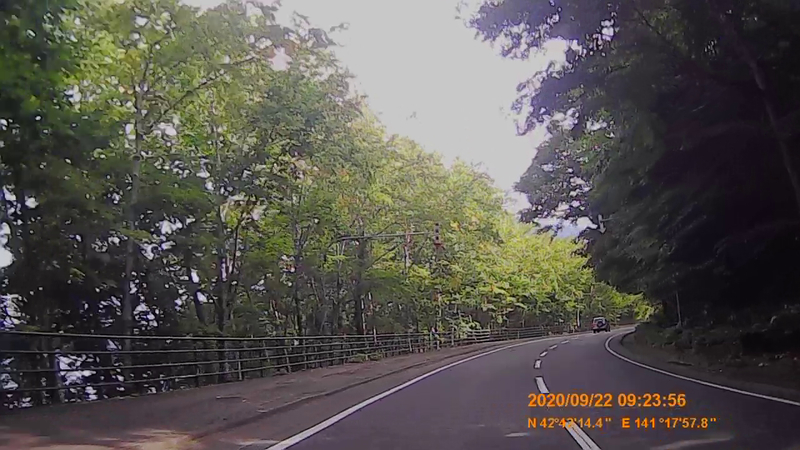 f:id:japan_route:20201120204040j:plain