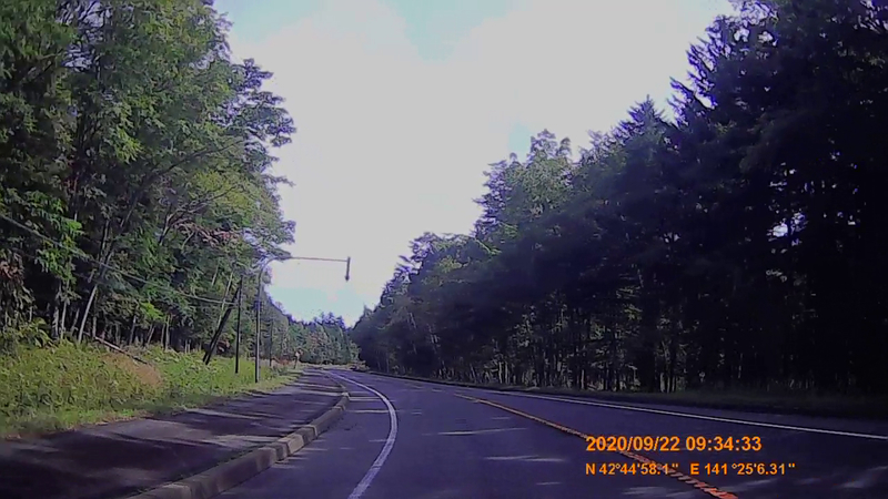 f:id:japan_route:20201120204123j:plain