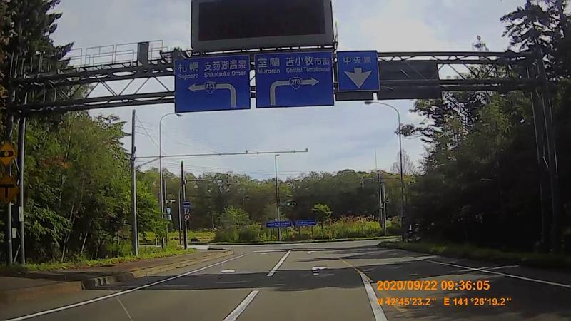 f:id:japan_route:20201120204143j:plain