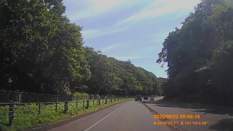 f:id:japan_route:20201120204305j:plain