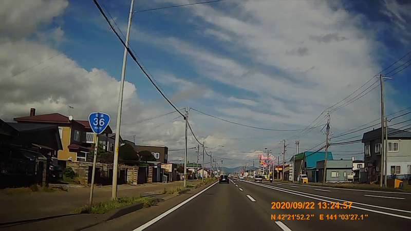 f:id:japan_route:20201121183338j:plain