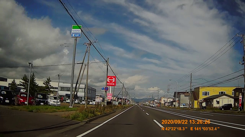 f:id:japan_route:20201121183344j:plain
