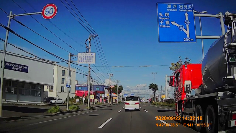 f:id:japan_route:20201121184000j:plain