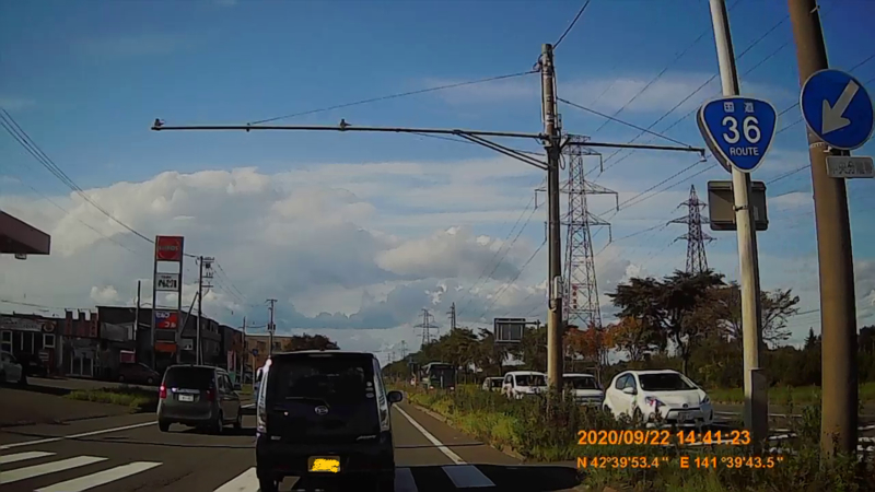 f:id:japan_route:20201121184119j:plain