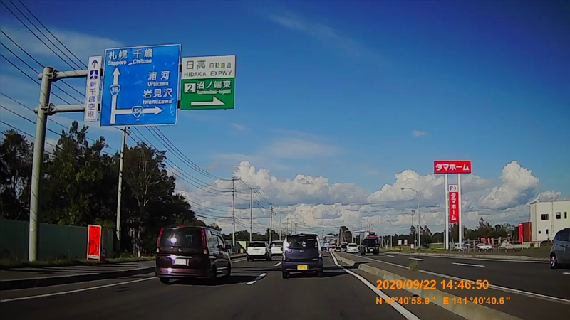 f:id:japan_route:20201121184150j:plain
