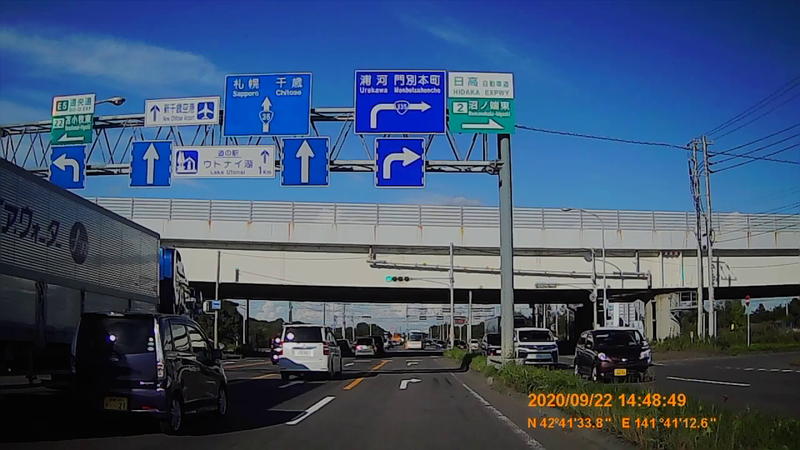 f:id:japan_route:20201121184208j:plain