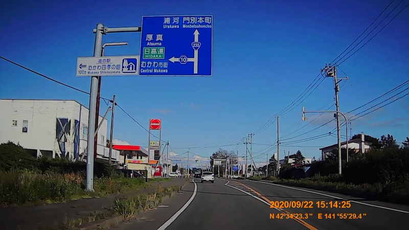 f:id:japan_route:20201121184619j:plain