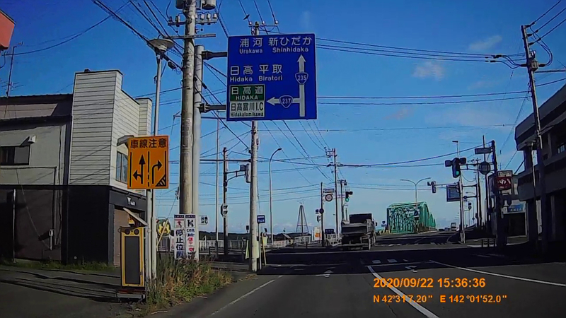 f:id:japan_route:20201121184738j:plain