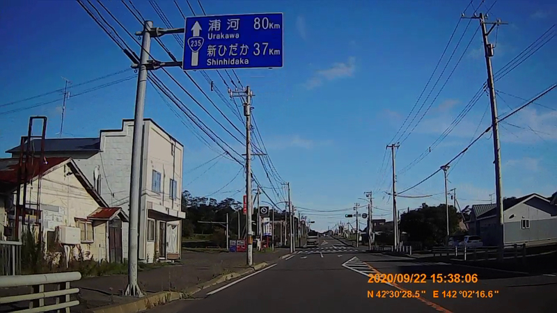 f:id:japan_route:20201121184757j:plain