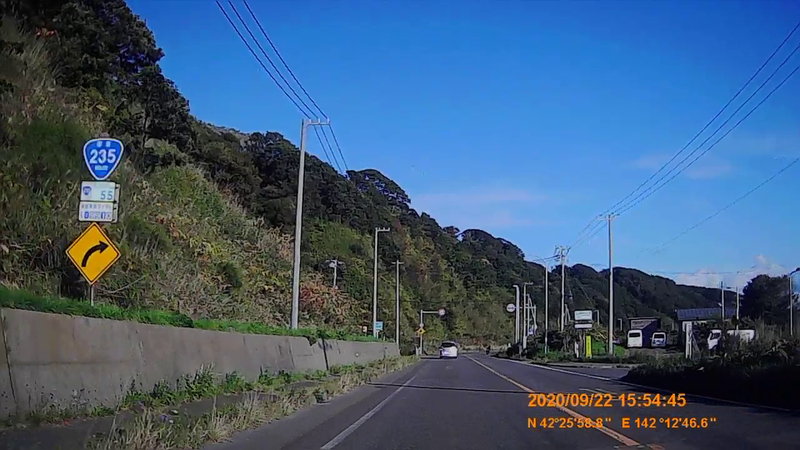 f:id:japan_route:20201121185001j:plain