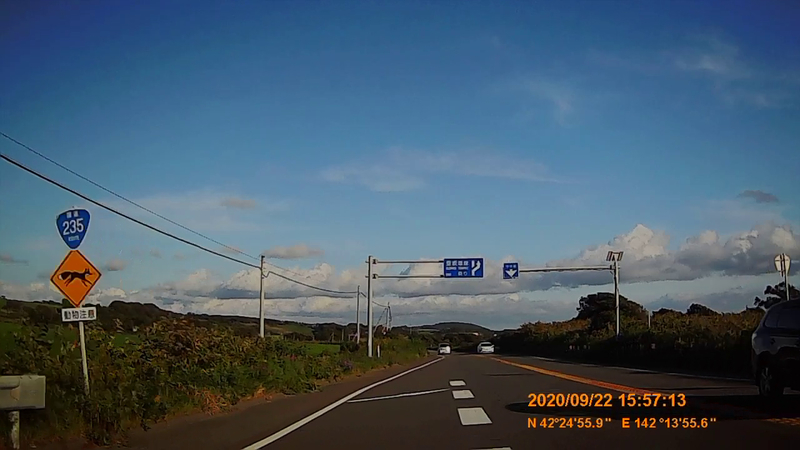 f:id:japan_route:20201121185033j:plain