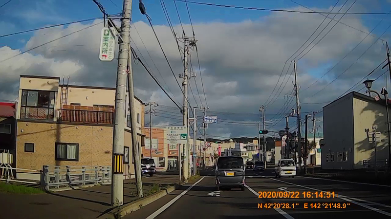 f:id:japan_route:20201121185234j:plain