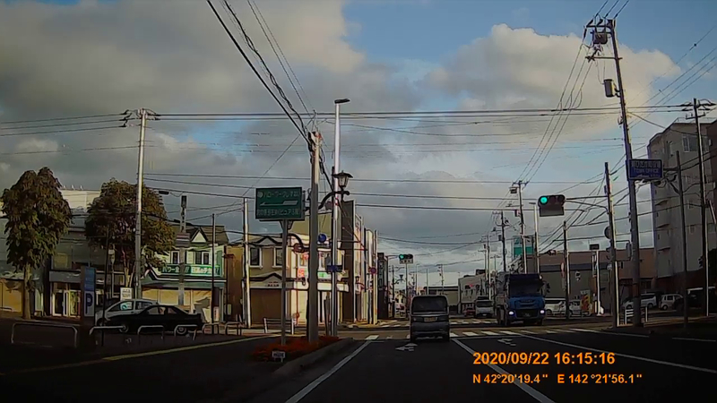 f:id:japan_route:20201121185240j:plain