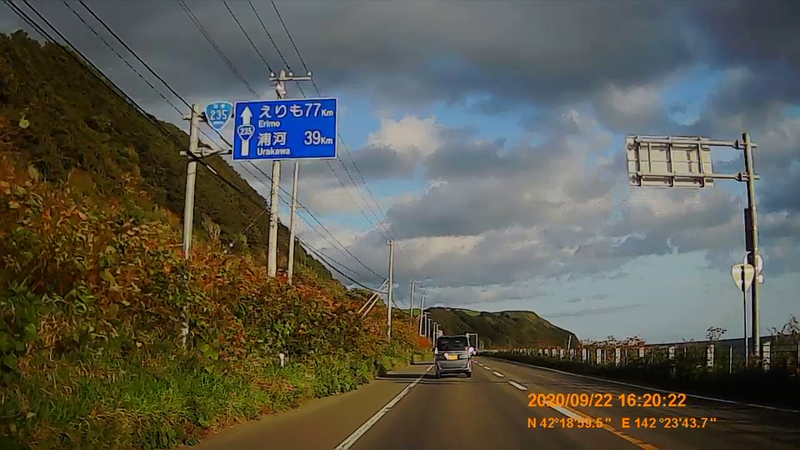 f:id:japan_route:20201121185315j:plain
