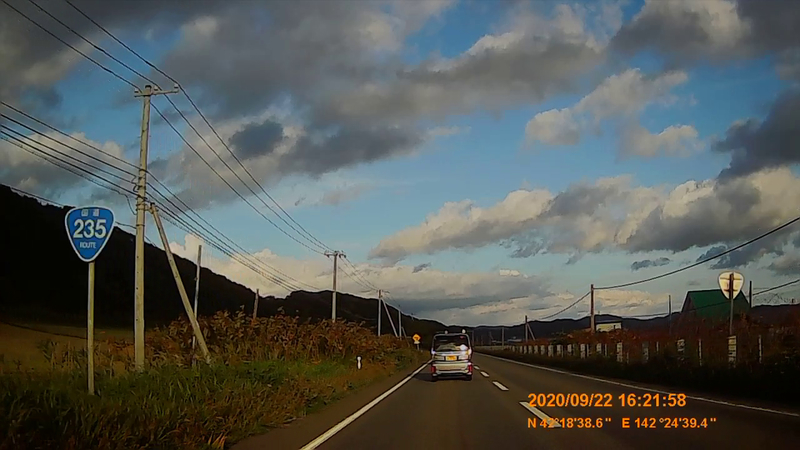 f:id:japan_route:20201121185322j:plain