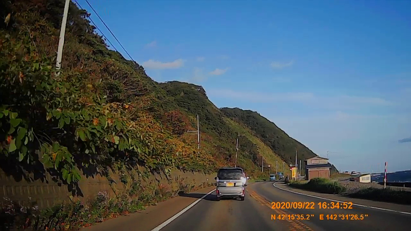 f:id:japan_route:20201121185411j:plain