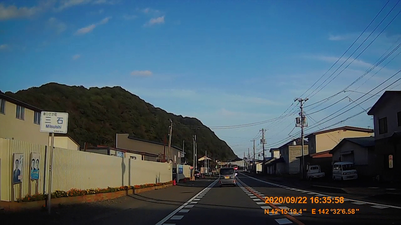 f:id:japan_route:20201121185418j:plain