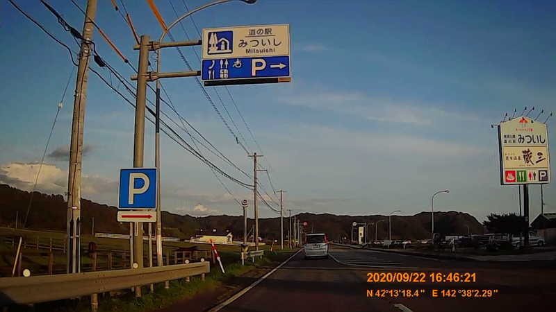 f:id:japan_route:20201121185513j:plain