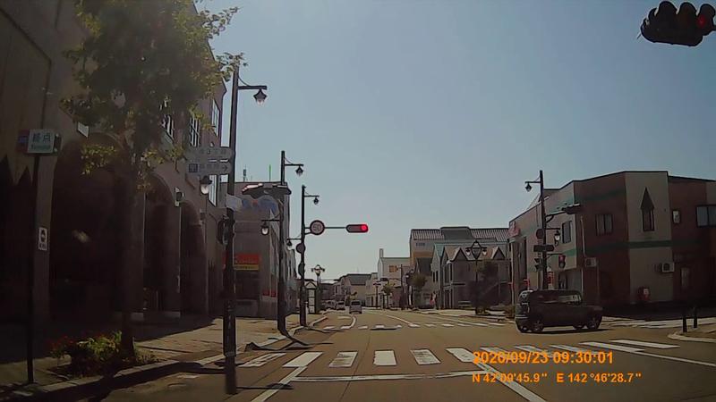 f:id:japan_route:20201126222506j:plain