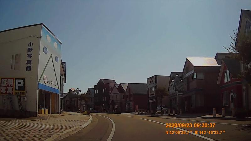 f:id:japan_route:20201126222513j:plain