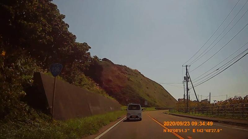 f:id:japan_route:20201126222541j:plain