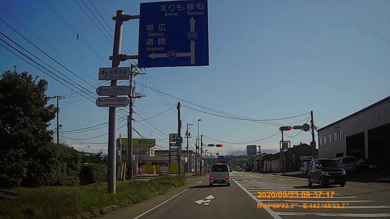 f:id:japan_route:20201126222552j:plain
