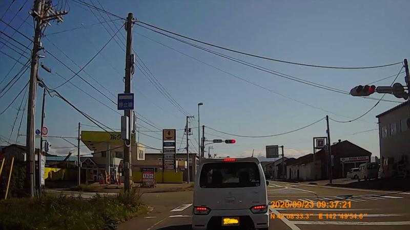 f:id:japan_route:20201126222557j:plain