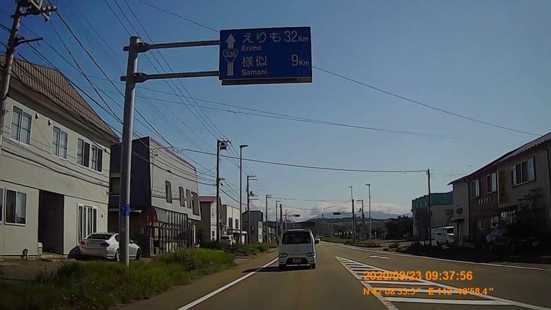 f:id:japan_route:20201126222604j:plain