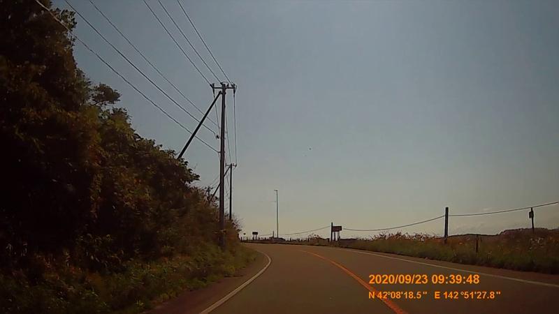 f:id:japan_route:20201126222614j:plain