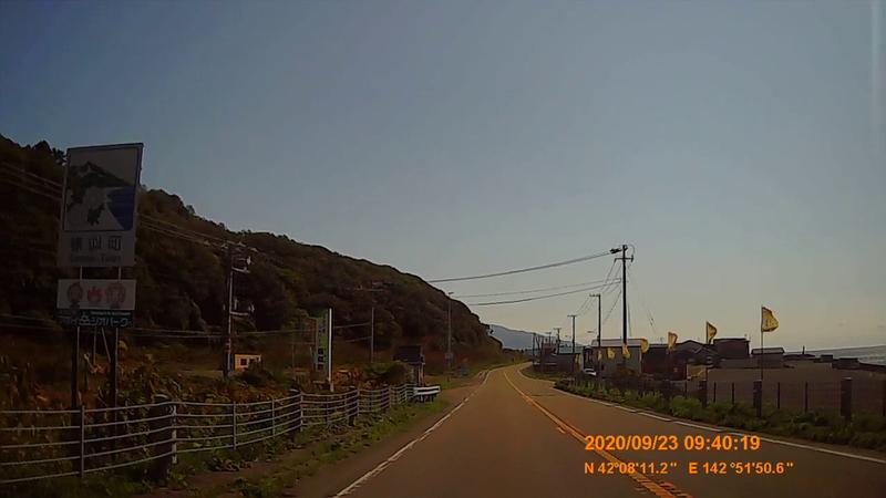 f:id:japan_route:20201126222619j:plain