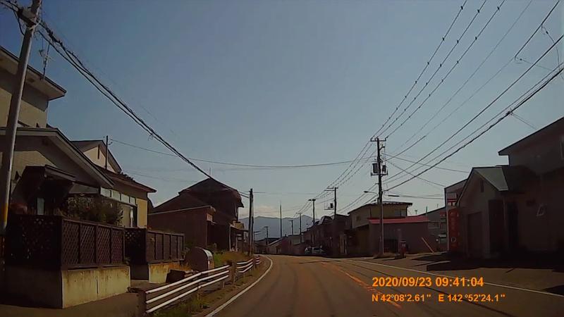 f:id:japan_route:20201126222624j:plain