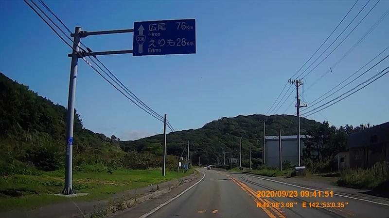 f:id:japan_route:20201126222629j:plain