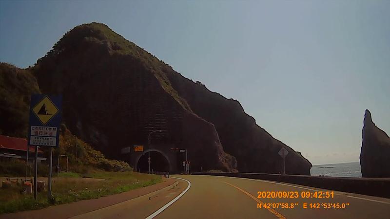 f:id:japan_route:20201126222639j:plain