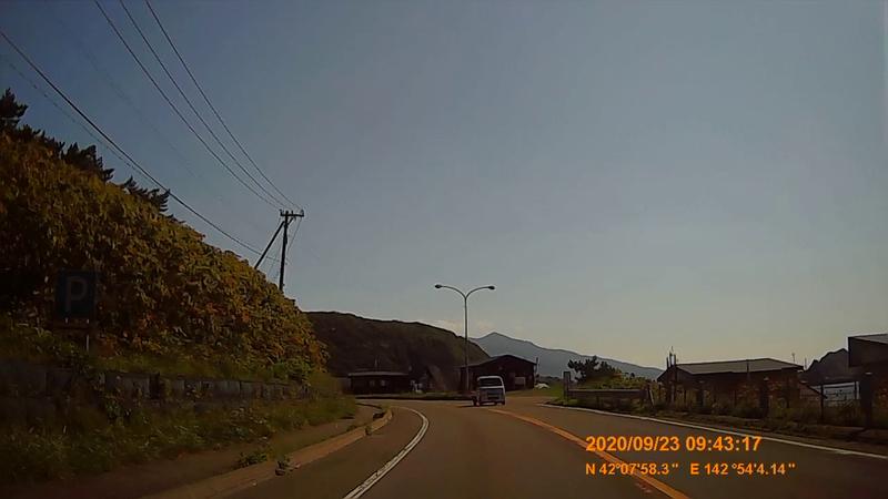 f:id:japan_route:20201126222644j:plain
